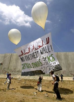 No Apartheid Wall Palestine Banner Raise